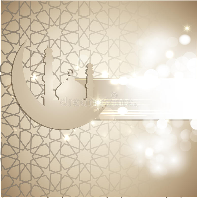 Ramadanhälsningkort