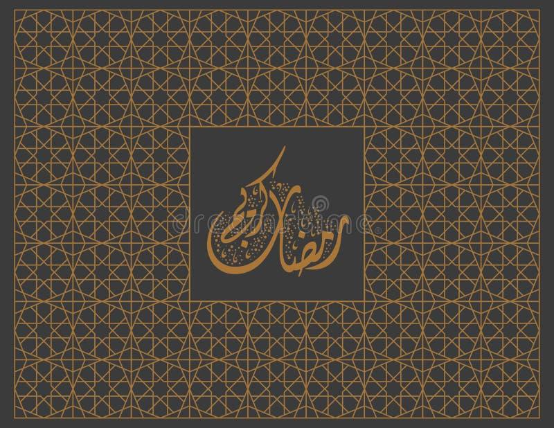 Ramadanhälsningkort med den islamiska prydnaden royaltyfri illustrationer
