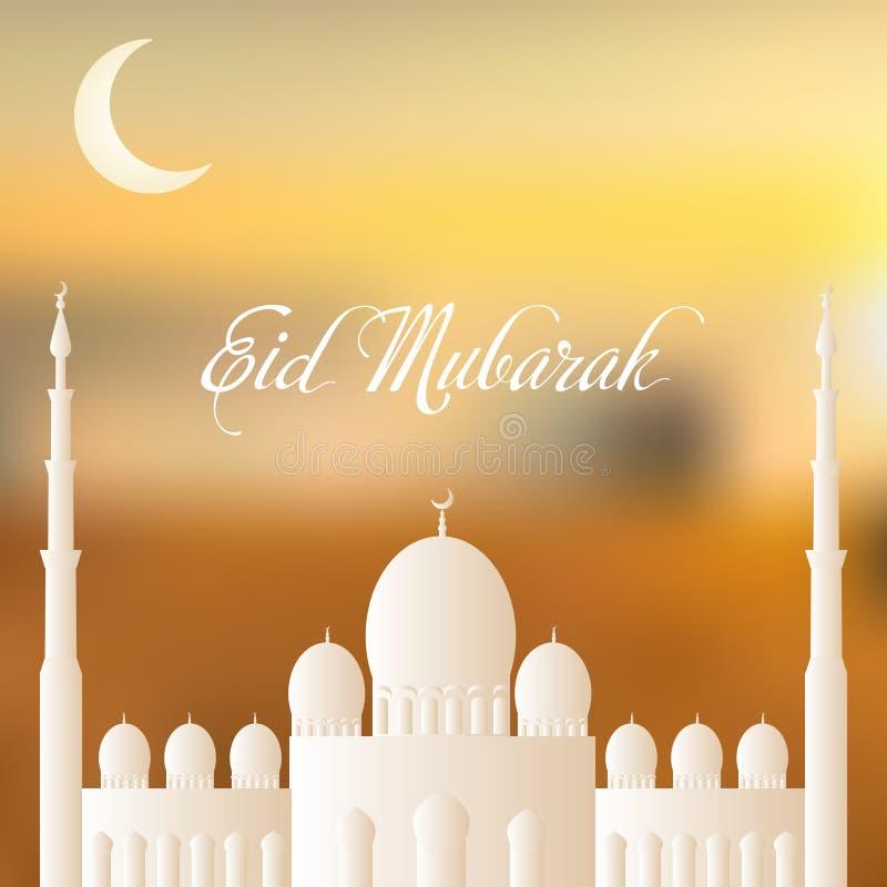 Ramadanhälsningkort med moské- och arabiskalampor vektor royaltyfri illustrationer
