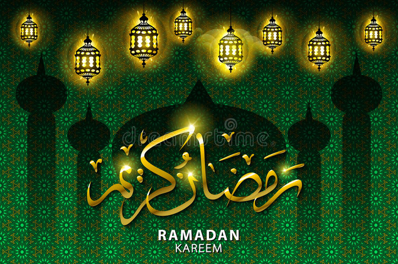 Ramadanhälsningkort på grön bakgrund också vektor för coreldrawillustration Den Ramadan Kareem hjälpmedelRamadan är generös stock illustrationer