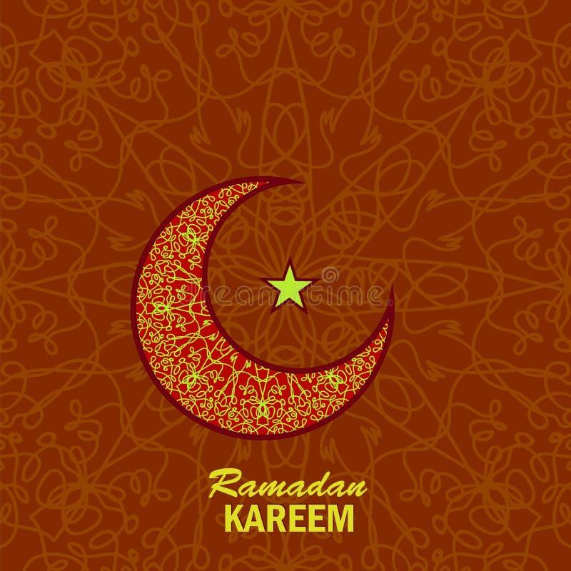 Ramadanhälsningsbakgrund ramadan kareem stock illustrationer