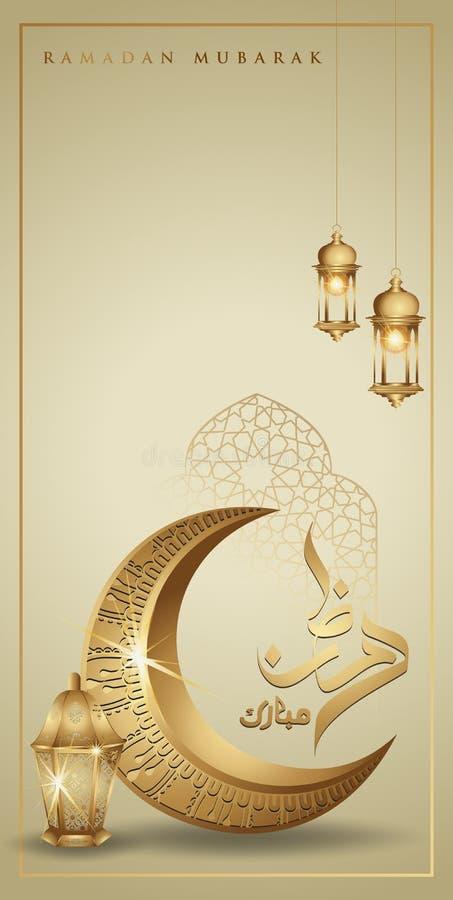 Ramadankareem med den guld- lyxiga växande månen och den traditionella lyktan, islamiskt utsmyckat hälsa kort för mall för royaltyfri illustrationer