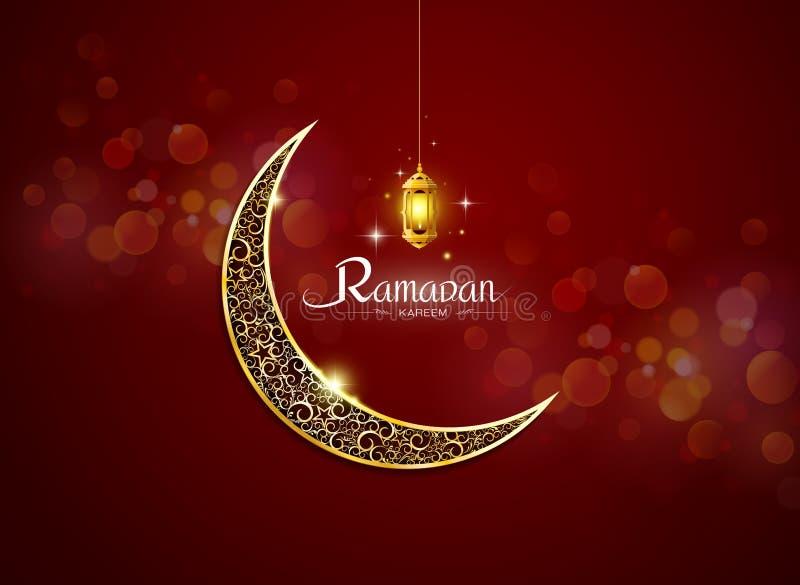 Ramadankareem som är ramadhan vektor illustrationer