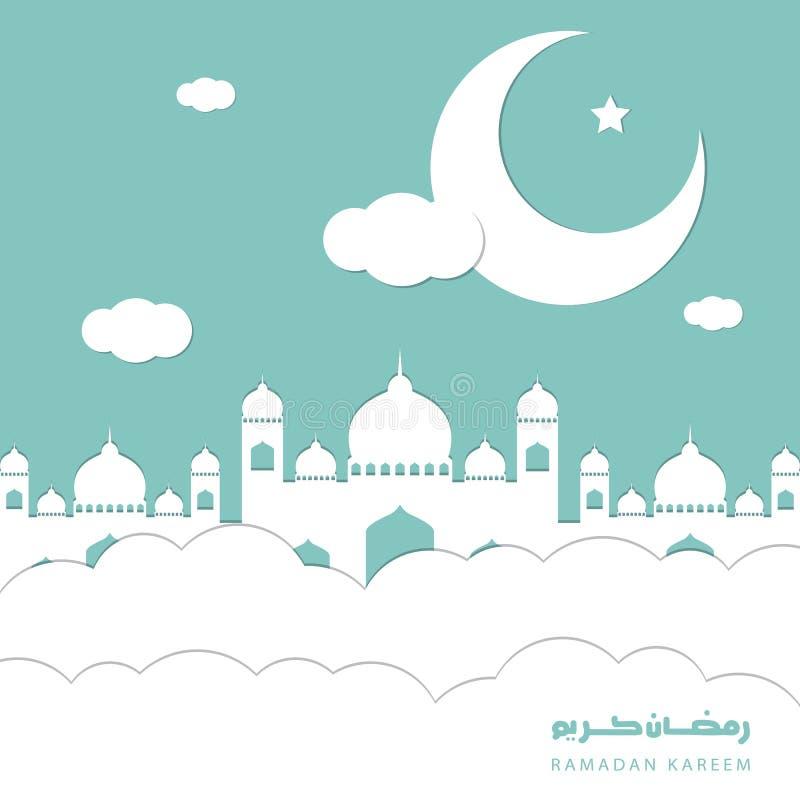 Ramadankareem som hälsar arabisk kalligrafi, papperssnittet med moskén, lyktan och halvmånformigmånen Helig månad av det muslim å vektor illustrationer