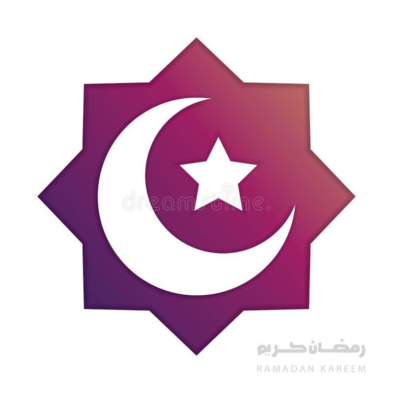 Ramadankareem som hälsar med det pappers- klippta halvmånformigt och stjärnan Helig månad av det muslim året vektor illustrationer