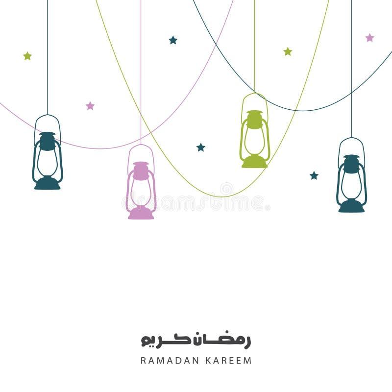 Ramadankareemhälsning, bakgrund med lyktor Helig månad av det muslim året stock illustrationer