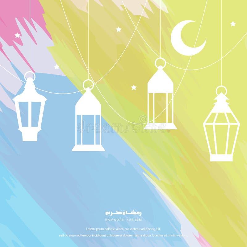 Ramadankareemhälsning, bakgrund med lyktor Helig månad av det muslim året royaltyfri illustrationer