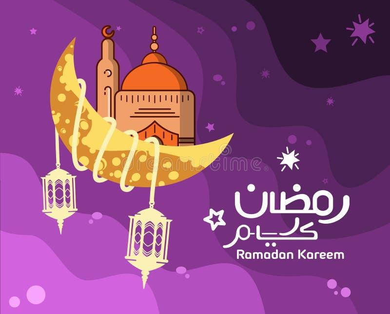Ramadankareemmall med idérika illustrationer och purpurfärgad texturerad graderingbakgrund vektor illustrationer