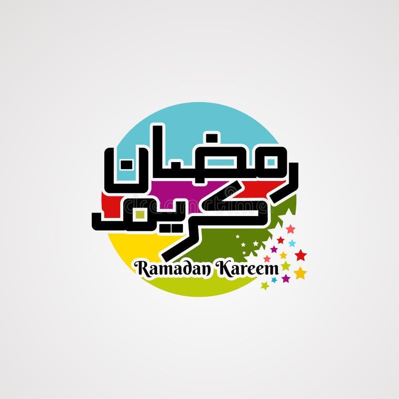 Ramadankareemvektor, symbol, beståndsdel och mall för affär vektor illustrationer