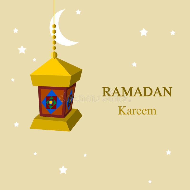 Ramadanlamp royalty-vrije illustratie