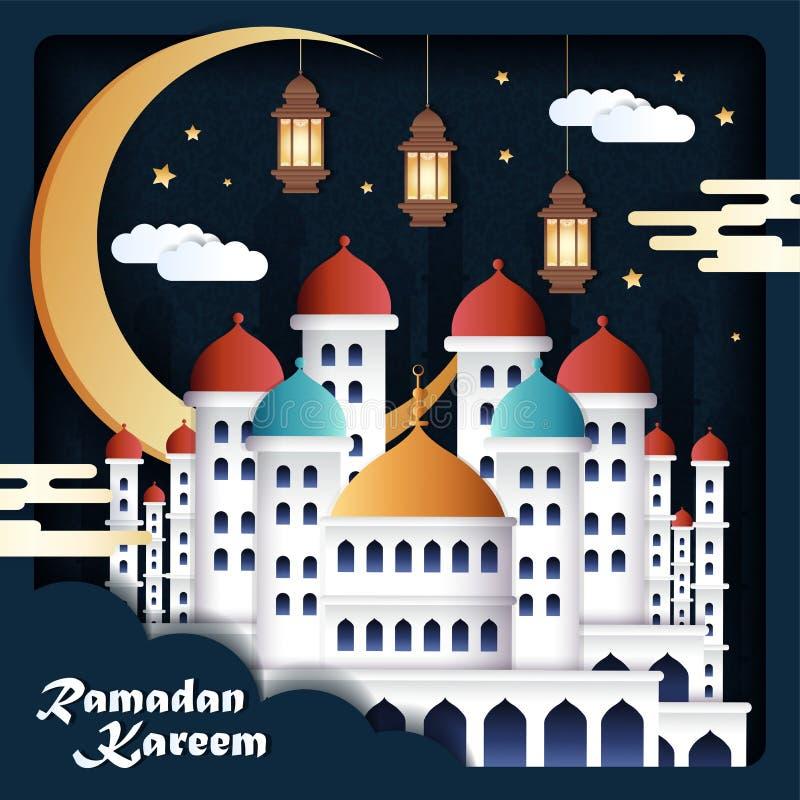 Ramadanontwerp in document art. royalty-vrije stock afbeelding