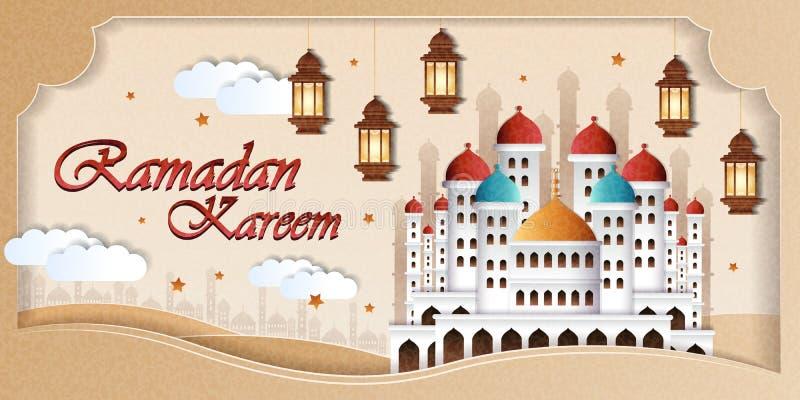 Ramadanontwerp in document art. stock foto's