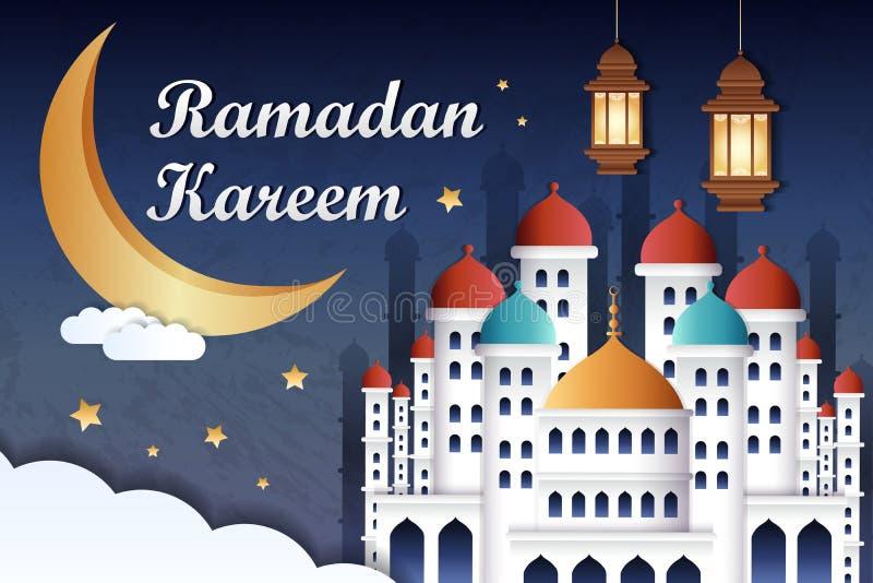 Ramadanontwerp in document art. royalty-vrije stock afbeeldingen