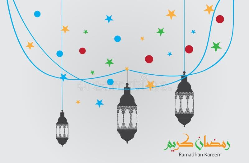 Ramadhan与灯笼的kareem背景 免版税库存图片
