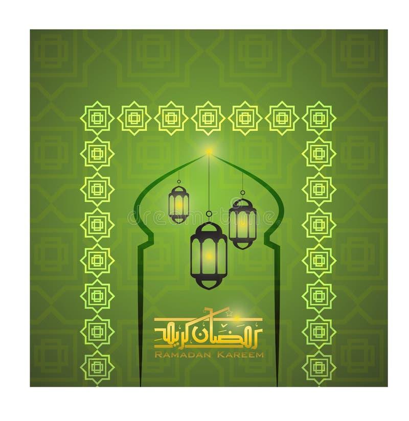 Ramadhan kareem背景 向量例证