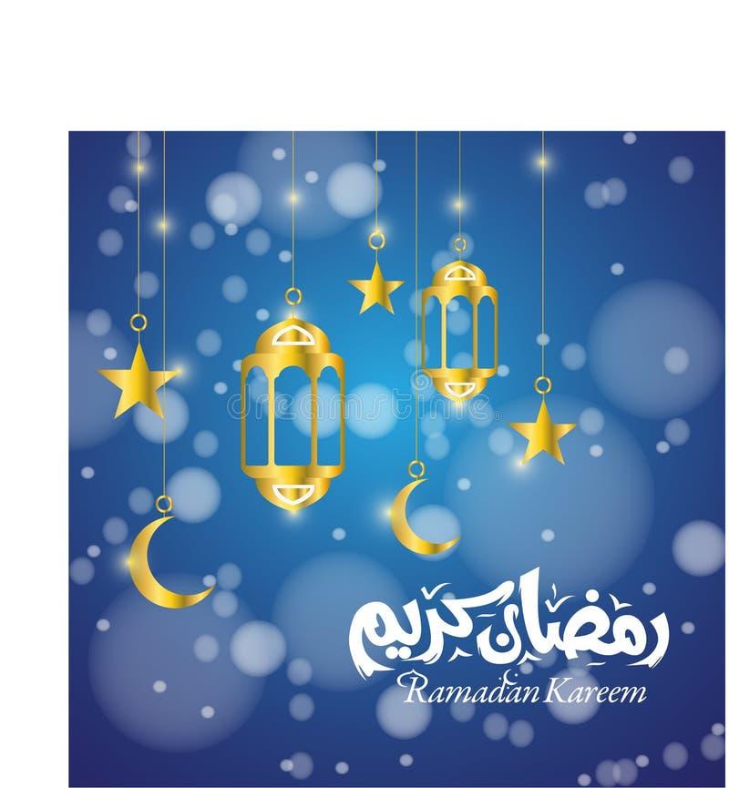 Ramadhan kareem background vector illustration