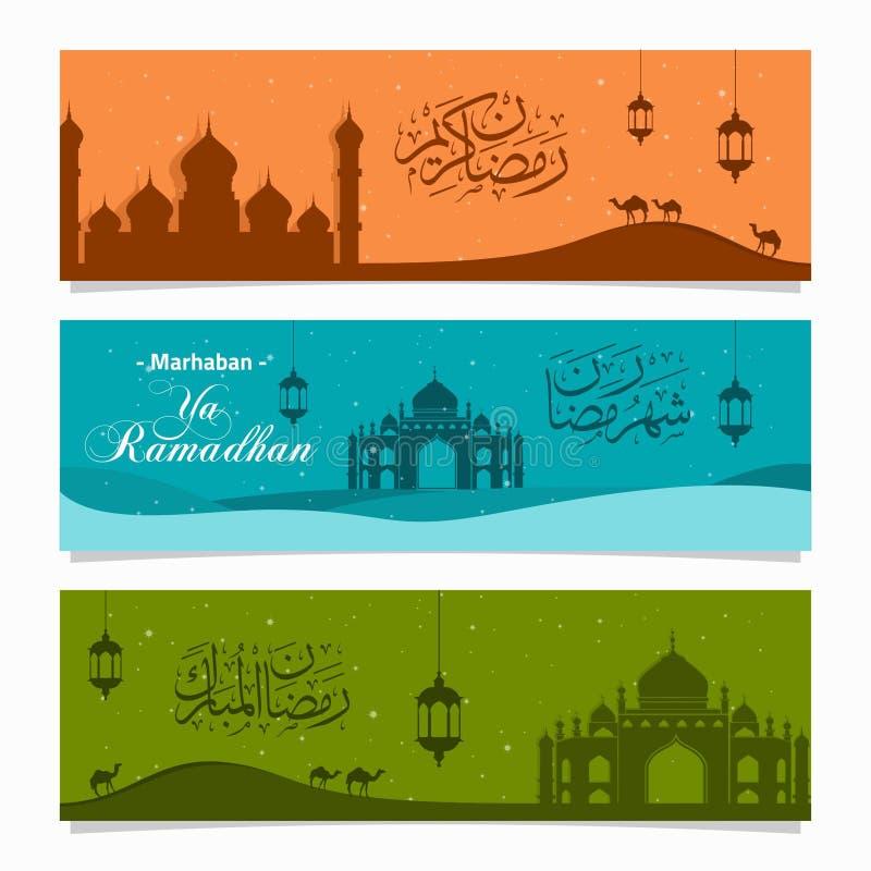Ramadhan Kareem Banner royaltyfri illustrationer