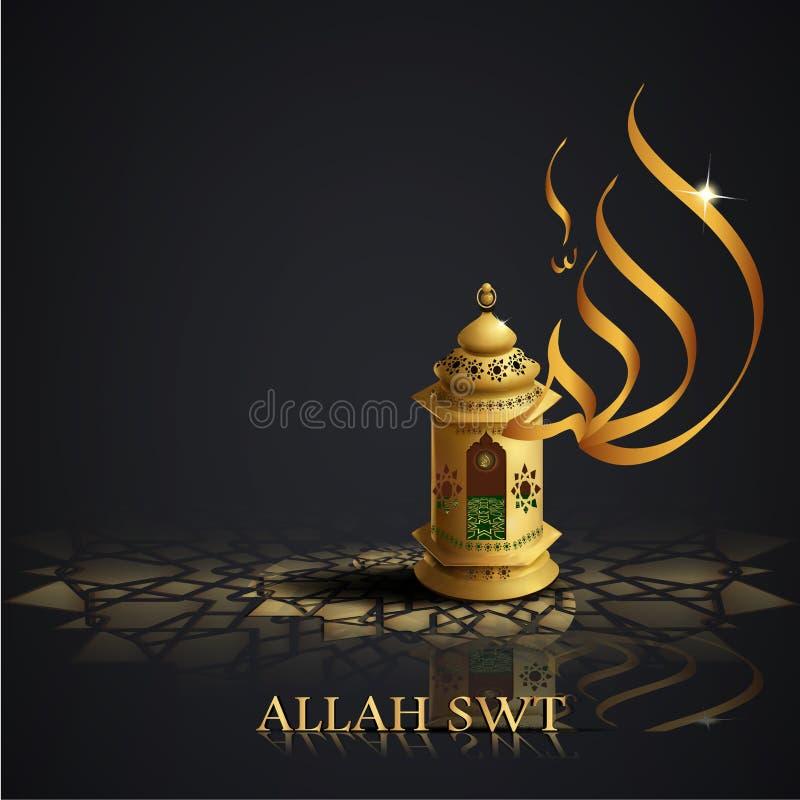 Ramadhan kareem för bakgrundskalligrafiarabiska stock illustrationer
