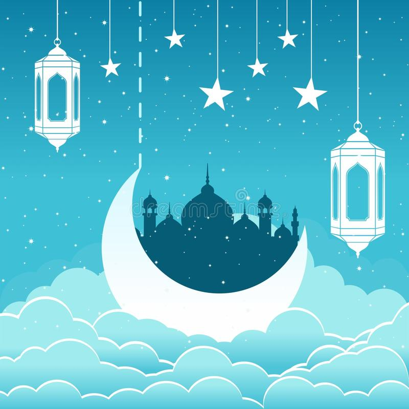 Ramadhan kareem 2 royaltyfri illustrationer