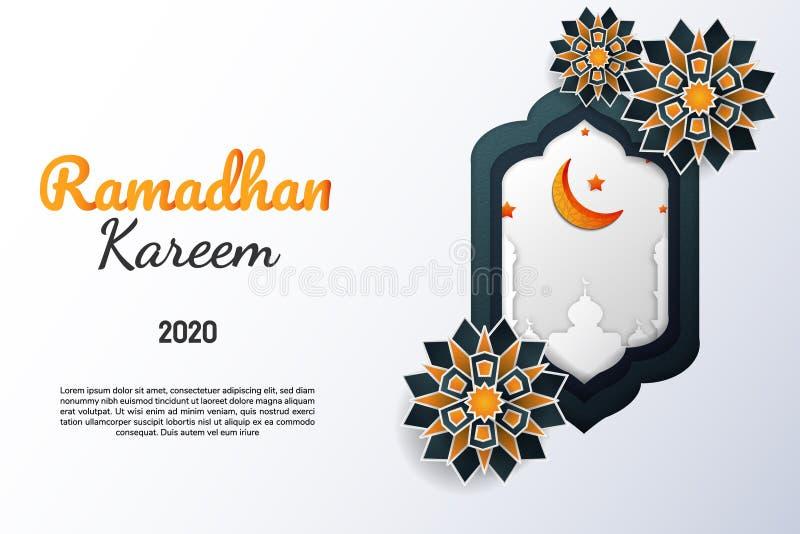 3d ramadhan greeting card stock photos