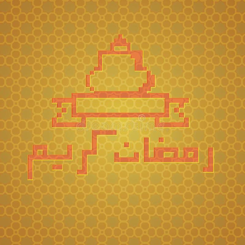 Ramadhan Kareem Grid Pixel Letter vektor illustrationer