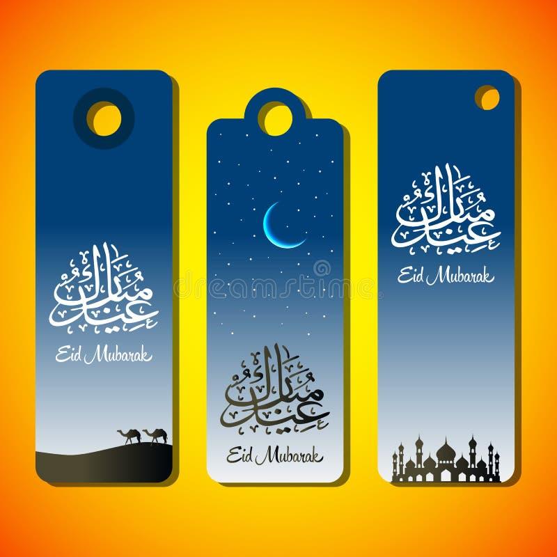 Ramadhan kareem, kort för hälsning för illustration för eidmubarak beröm stock illustrationer