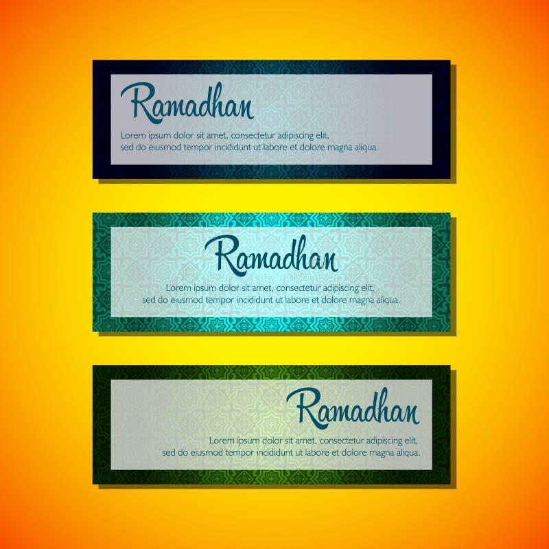 Ramadhan kareem, kort för hälsning för illustration för eidmubarak beröm vektor illustrationer