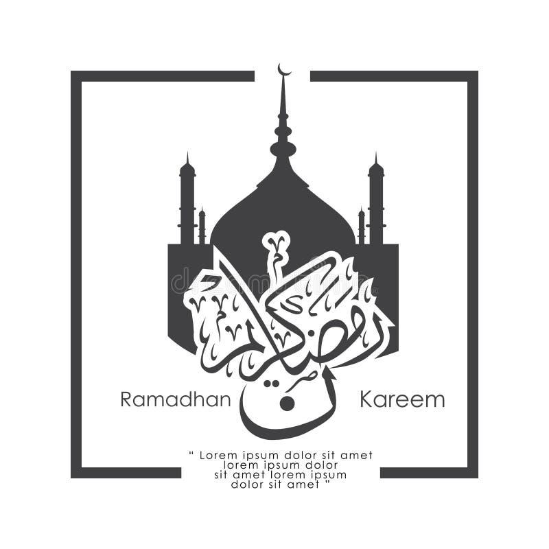 Ramadhan kareem med moskén royaltyfri foto