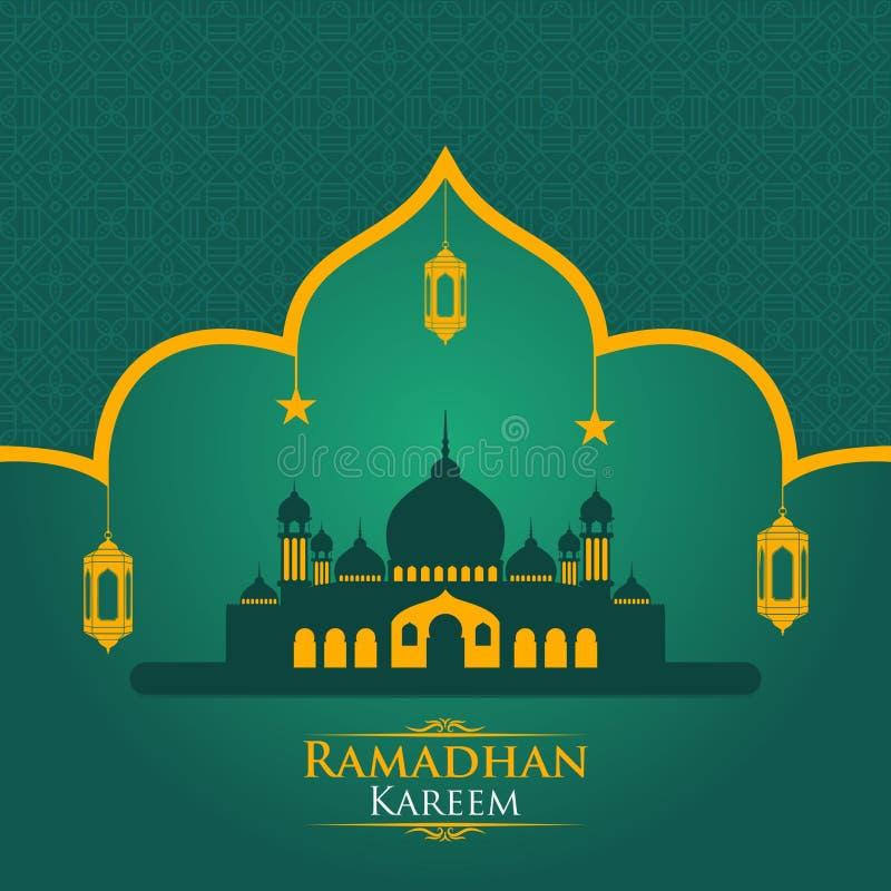 Ramadhan Kareem 8 illustrazione vettoriale