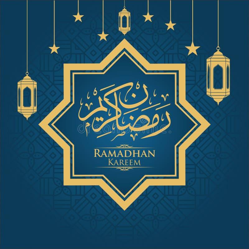 Ramadhan Kareem 7 royalty illustrazione gratis