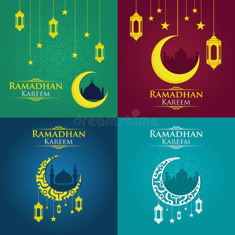 Ramadhan Kareem 1 royalty illustrazione gratis