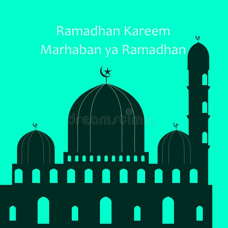 Ramadhan Kareem Wallpaper. Give your friend or family a greeting card. It``s made by Inkscape stock illustration