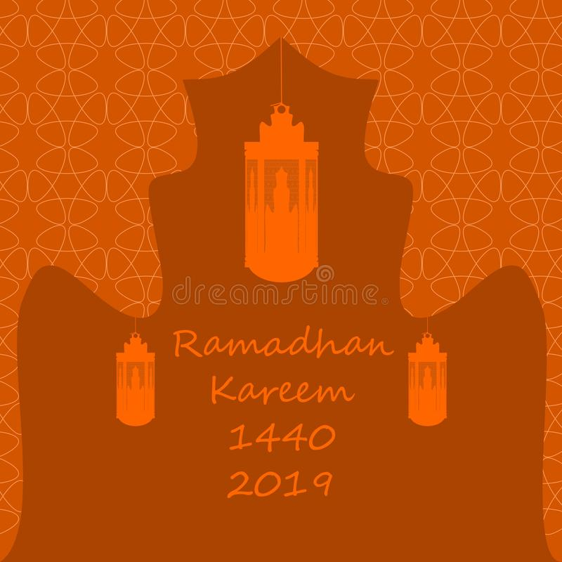 Ramadhan Kareem Wallpaper. Give your friend or family a greeting card. It``s made by Inkscape royalty free illustration