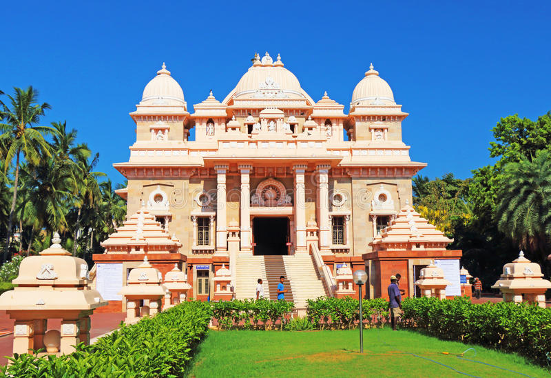 Ramakrishna Mission and school Chennai madrass india. Immaculate monument and school in chennai india royalty free stock image