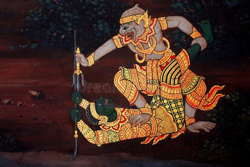 ramayana zdjęcie royalty free
