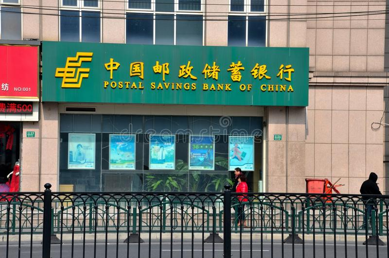 Ramo della cassa di risparmio postale della Cina, Shanghai fotografie stock libere da diritti
