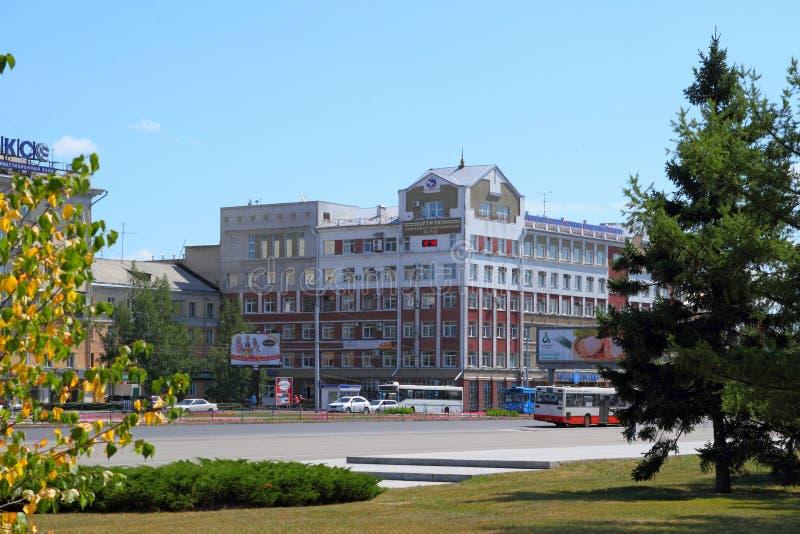 Ramo della corrispondenza tutto russa finanziaria ed economica fotografie stock libere da diritti