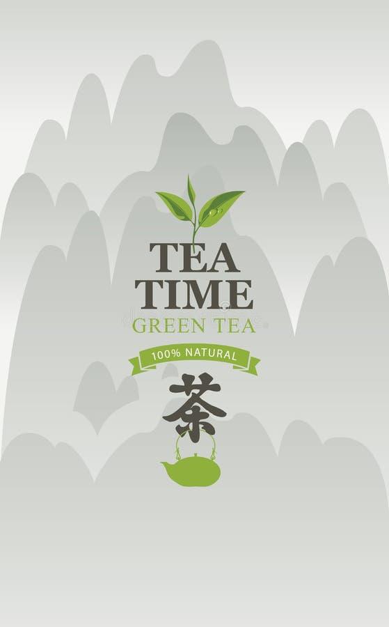 Ramo do chá verde na montanha ilustração royalty free
