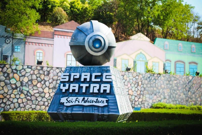 Ramoji Film Studio Space Yatra Entrence Scince Fiction. Space Yatra Entrence Scince Fiction Adventure Ramoji Film Studio and Amusement Park in Hyderabad stock images