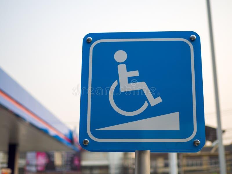 Ramp la muestra para el discapacitado, rampas del acceso de la silla de ruedas imagen de archivo libre de regalías