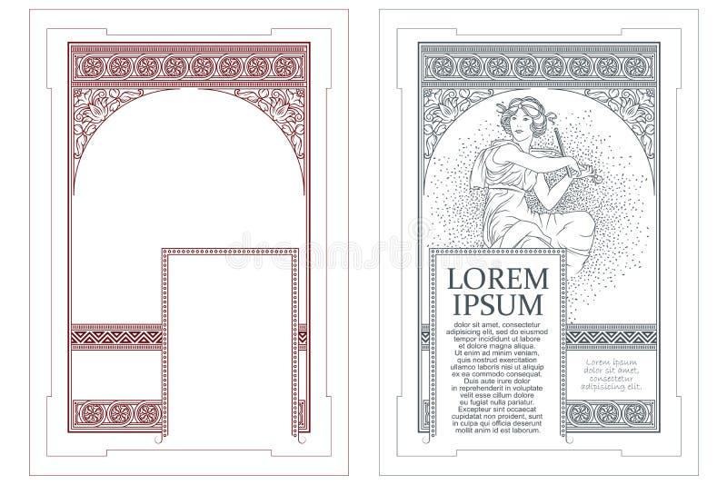 Rand der Farbband-, Lorbeer- und Eichenblätter Anzeigen, Flieger, Netz, Hochzeit und andere vektor abbildung