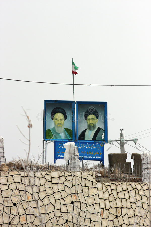 Rand vom Iran und von Irak stockfotografie