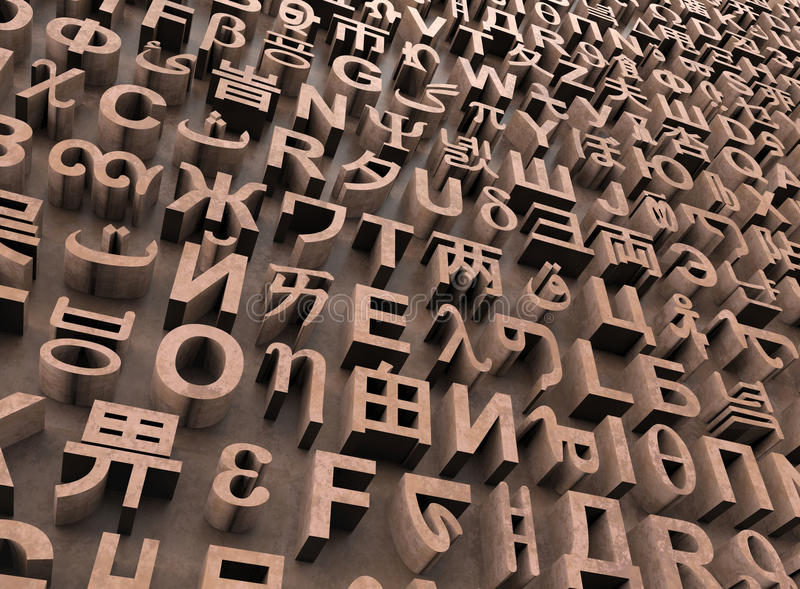 Random letters from many languages. Made of stone stock illustration