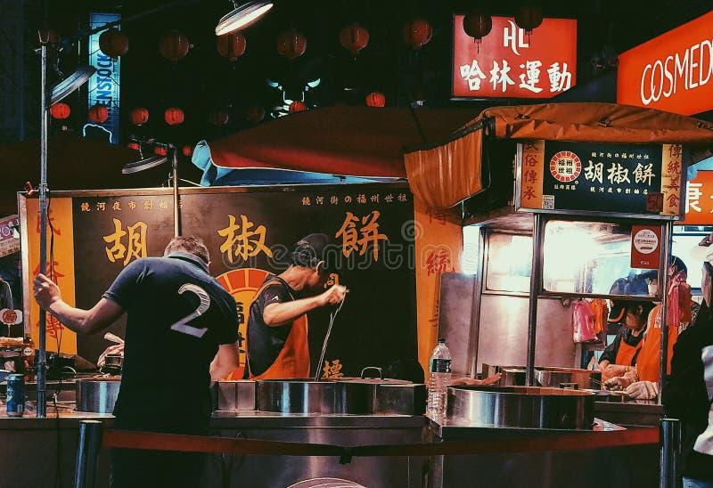 Raohe-Nachtmarkt, Taipeh, Taiwan lizenzfreie stockfotos