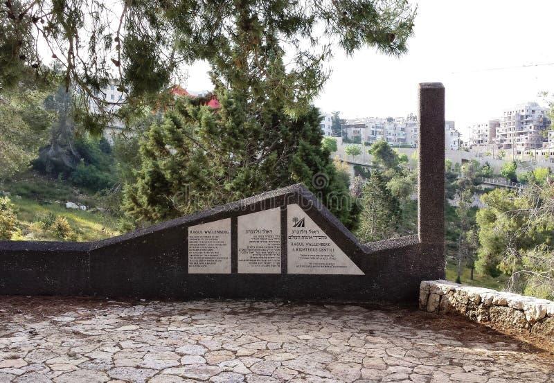 Raoul Wallenberg Memorial; Foresta di Gerusalemme immagini stock libere da diritti