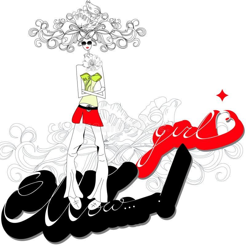 Rapariga com elemento floral ilustração stock