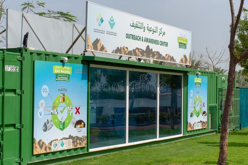 Ras al Khaimah RAK réutilise le centre d'éducation sur Corniche photos stock