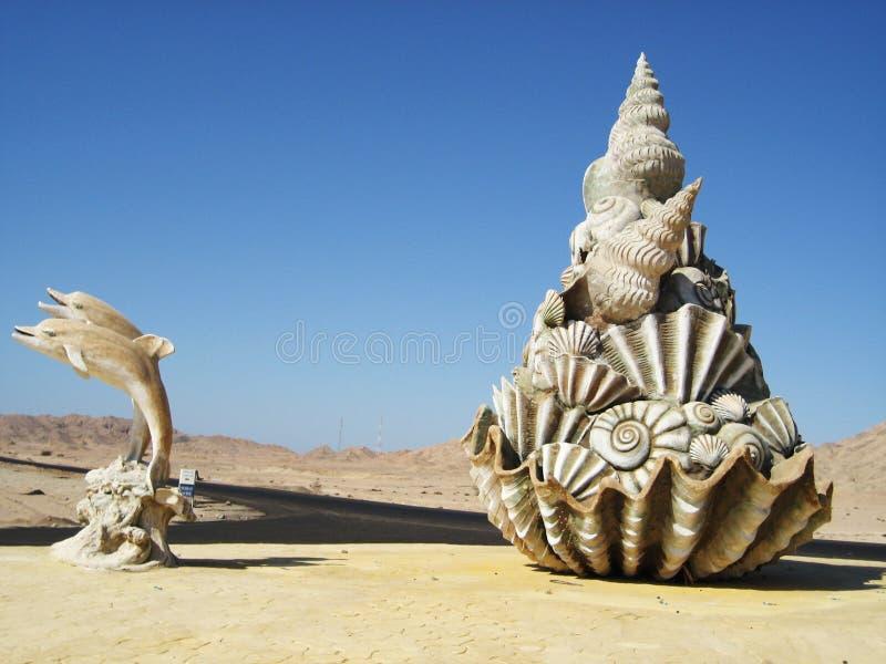 Ras Mohammed, desierto de Sinaí imágenes de archivo libres de regalías
