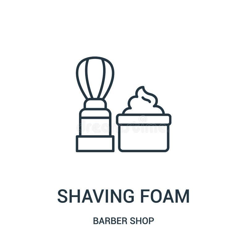 rasatura del vettore dell'icona della schiuma dalla raccolta del negozio di barbiere Linea sottile che rade l'illustrazione di ve illustrazione vettoriale