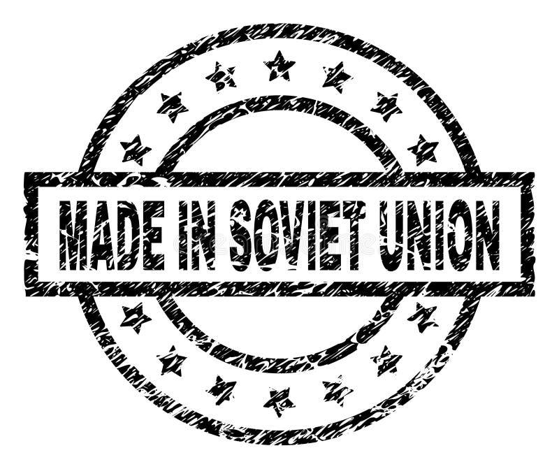 Rasguñado texturizado HECHO EN sello del sello de UNIÓN SOVIÉTICA libre illustration